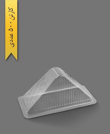 ظرف ساندویج کلاب - ظرف یکبار مصرف ام پی