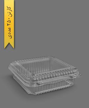ظرف رویال کوتاه - ظروف یکبار مصرف پریما