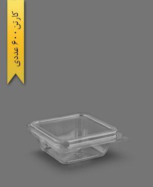 نیلو کوتاه - ظروف یکبار مصرف پریما