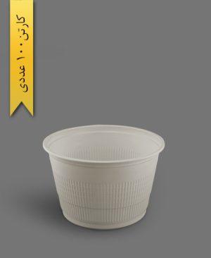 سطل 1000 متوسط گیاهی - ظروف گیاهی یکبار مصرف آملون