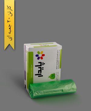 کیسه زباله جعبه ای متوسط - محصولات یکبار مصرف پایدار پلاستیک
