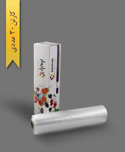 پاکت فریزری رولی جعبهای - محصولات یکبار مصرف پایدار پلاستیک