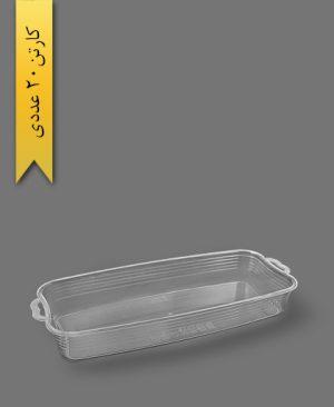 پیرکس الگانس ماهی و کباب - ظروف یکبار مصرف کوشا
