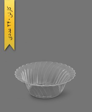 کاسه شفاف - ظرف یکبار مصرف پریما