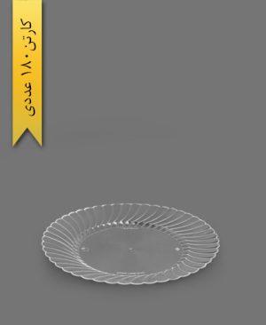 بشقاب شفاف - ظروف یکبار مصرف پریما
