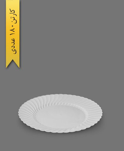 بشقاب سفید - ظروف یکبار مصرف پریما