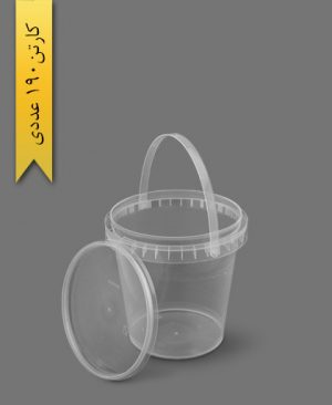 سطل ماکروویو 1000cc - ظروف یکبار مصرف پولاد پویش