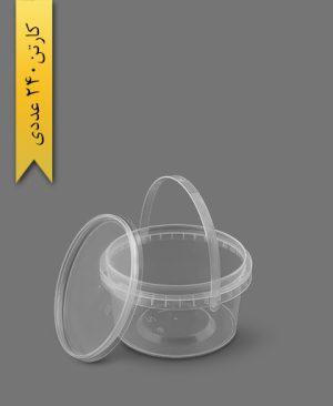 سطل ماکروویو 550cc - ظروف یکبار مصرف پولاد پویش