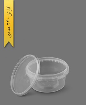 سطل ماکروویو 500cc - ظروف یکبار مصرف پولاد پویش