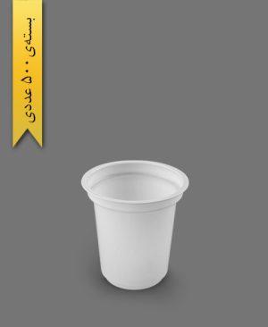 لیوان - 200cc - 2.5gr - ظروف یکبار مصرف پیشگامان