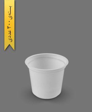 لیوان هویجی 300cc - ps - 4gr - ظروف یکبار مصرف پیشگامان