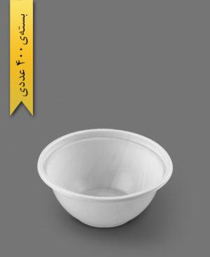 کاسه 350cc - 5gr - ps - ظروف یکبار مصرف پیشگامان