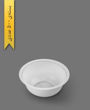 کاسه 220cc - ps - ظروف یکبار مصرف پیشگامان