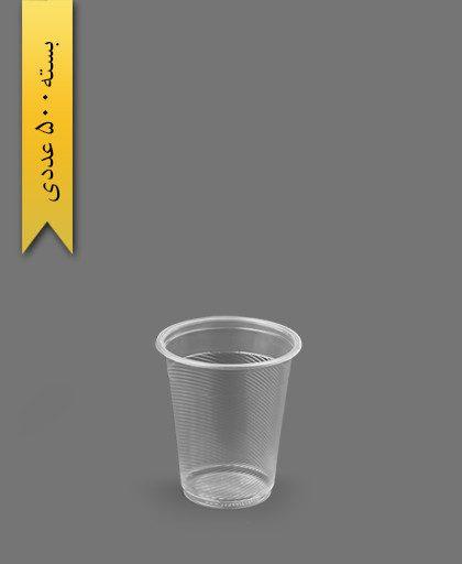 لیوان 180cc شفاف - ظرف یکبار مصرف تک ظرف