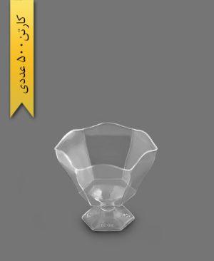 جام دالبری کوچک لوکس شفاف کد 34 - ظروف یکبار مصرف یونسی پلاست