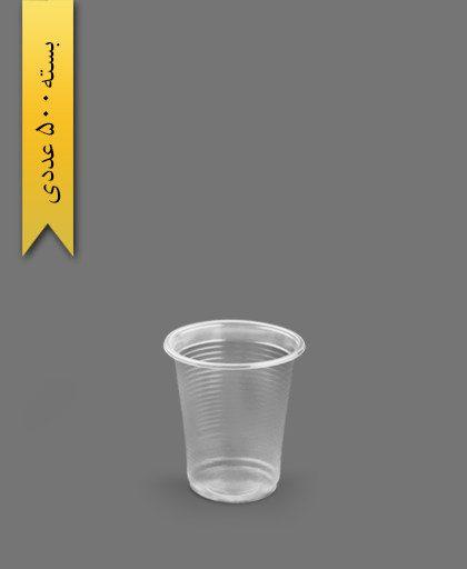 لیوان 180cc شفاف - ظرف یکبار مصرف ام جی