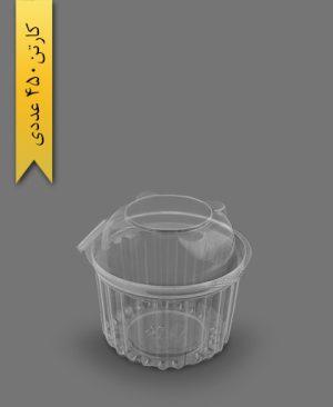 ظرف لوکس با درب حبابی - ظروف یکبار مصرف پریما