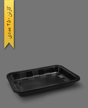 دیس تخت رنگی - ظروف یکبار مصرف پریما