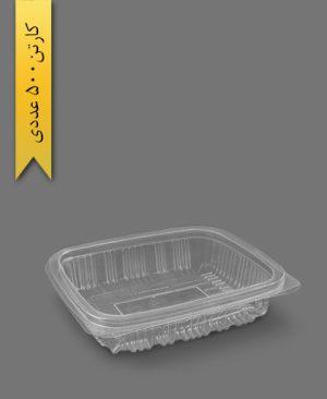 ظرف دلی کوتاه - ظروف یکبار مصرف پریما