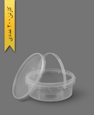 سطل ماکروویو 450cc - ظروف یکبار مصرف پولاد پویش
