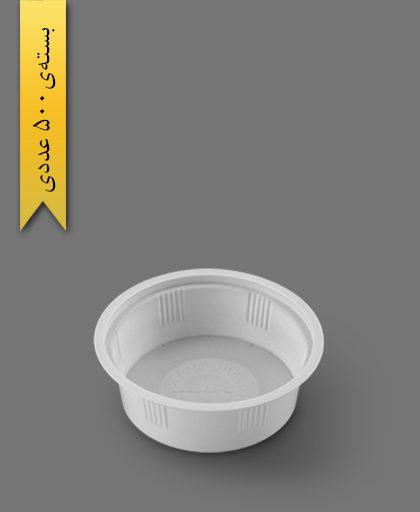 ظرف بستنی 220cc سنگین - ظروف یکبار مصرف پیشگامان