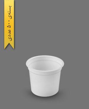 لیوان 170cc - 2.7gr - ps - ظروف یکبار مصرف پیشگامان