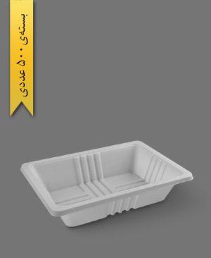 ظرف غذا تک پرس کوتاه - ظرف یکبار مصزف پیشگامان