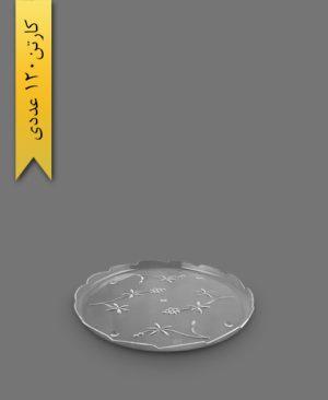 سینی گرد کوچک طرحدار - ظروف یکبار مصرف کوشا