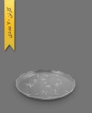 سینی گرد متوسط طرحدار - ظروف یکبار مصرف کوشا