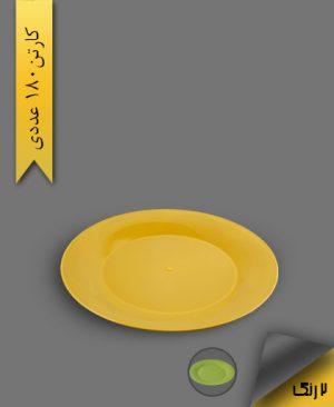 بشقاب غذاخوری گرد تم تولد رنگ جور - ظروف یکبار مصرف کوشا