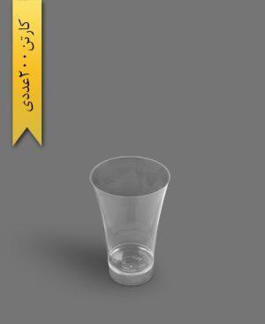 لیوان 150cc نایس شفاف - ظروف یکبار مصرف کوشا