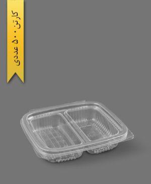 ظرف دلی دو خانه - ظروف یکبار مصرف پریما