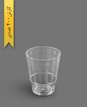 لیوان اسپشیال 220cc شفاف طرح آیدا - ظروف یکبار مصرف کوشا