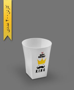 لیوان اکسترا 220cc طرح تاج طلایی - ظروف یکبار مصرف کوشا