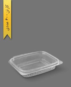 دلی کوتاه شفق - ظروف یکبار مصرف آذران ورق