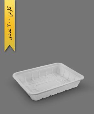 جا گوشتی کوتاه سفید - ظرف یکبار مصرف تاب فرم