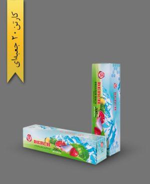 کیسه فریزر رولی پرفراژدار 200برگ - محصولات یکبار مصرف سریر پلاستیک