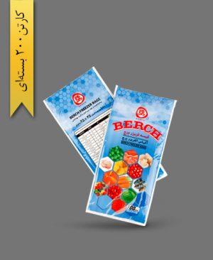 کیسه فریزر 100برگ نازک - محصولات یکبار مصرف سریر پلاستیک