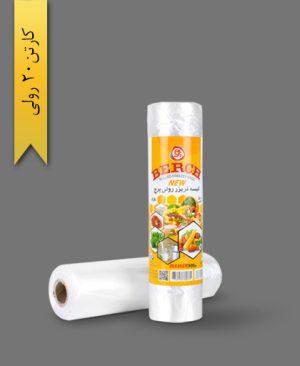 کیسه فریزر رولی 500برگ نازک - محصولات یکبار مصرف سریر پلاستیک