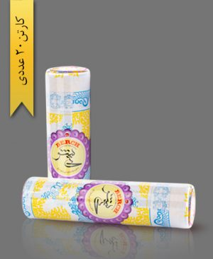 سفره کاغذی تی شو عرض 120 - محصولات یکبار مصرف برچ