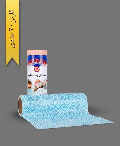 دستمال چند منظوره - محصولات یکبار مصرف برچ
