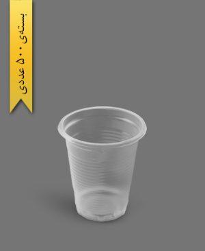 لیوان 180cc حدادی - ظرف یکبار مصرف رویا پلاستیک