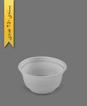 کاسه 250cc شیری - ظروف یکبار مصرف رویا پلاستیک