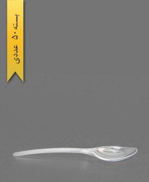 قاشق موج شفاف بیرنگ - ظروف یکبار مصرف طب پلاستیک