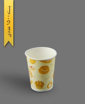 لیوان کاغذی گلاسه طرح دار - ظرف یکبار مصرف بلوط سبز