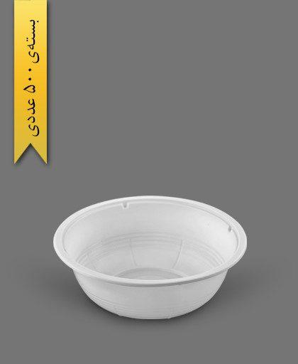 کاسه 500cc سفید - ظروف یکبار مصرف رویا پلاستیک