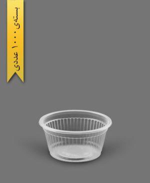 ظرف سسی 30cc شفاف حدادی - ظروف یکبار مصرف رویا پلاستیک