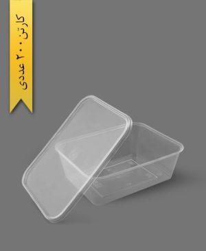 ظرف مایکروویو 1500 M - ظروف یکبار مصرف طب پلاستیک