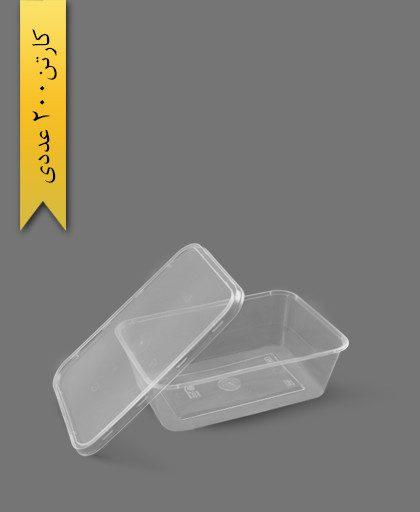 ظرف مایکروویو M750 با درب - ظروف یکبار مصرف طب پلاستیک