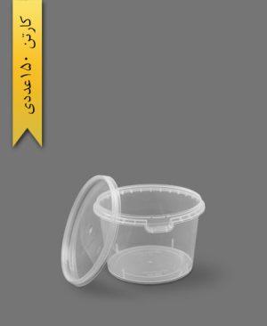 سطل مایکروویو B750 با درب - ظروف یکبار مصرف طب پلاستیک
